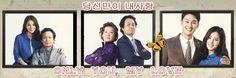 당신만이 내사랑 Ep 90 Torrent / Only You, My Love Ep 90 Torrent, available for download here: http://ymbulletin2.blogspot.com