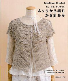 ISSUU - Crochet topdown crochet di vlinderieke