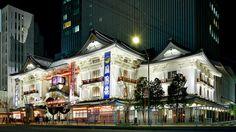 General view of Kabukiza (歌舞伎座)