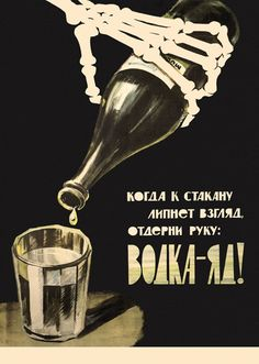 Soviet ANTI Alcohol Poster. When you feel that urge and youre right on the…