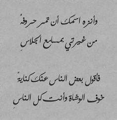 ilove-her:  البهاء زهير -