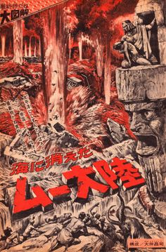 Dark Roasted Blend: Glorious Retrofuture from Japan, Part Two
