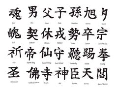 urdu+script+drawing | Related Searches For Chinese Warrior Tattoos