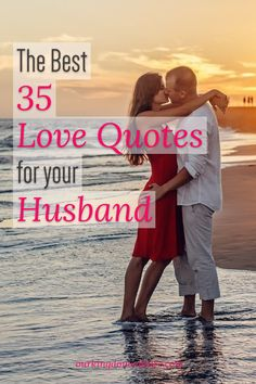 Love is what you do not what you say. Have you heard that phrase before?What are you doing to show your husband you love him? Just an I love you here and there won't do it. #marriage, #marriageadvice, #lovequotesformarriage Love Marriage Quotes, Marriage Scripture, Biblical Marriage, Marriage Prayer, Love Husband Quotes, Husband Humor, Best Love Quotes, Love Quotes For Him, Christian Husband