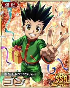 Happy Birthday Gon, my darling!! <3 <3
