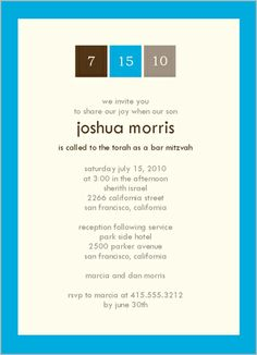 Bar Mitzvah Date 5x7 Stationery Card by Yours Truly | Shutterfly
