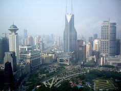 People's Square in Shanghai. #travel #China