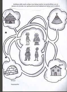 Cute Coloring Pages, Food Coloring, Formation Montessori, Homemade Puffy Paint, Les Continents, Child Day, Small World, Pre School, Children