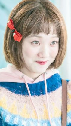 A cute Lee Sung Kyung