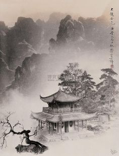 Photo painting by Chin-san Long. Stunning in black and white. Chinese Landscape Painting, Japanese Landscape, Chinese Painting, Chinese Art, Landscape Paintings, Zen Painting, Ink Paintings, Samurai Tattoo, Samurai Art