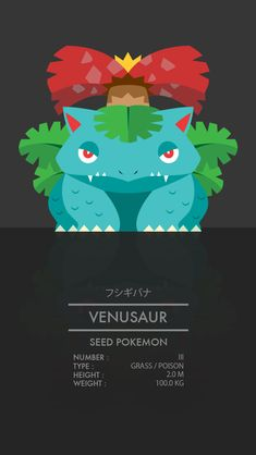 Venusaur by WEAPONIX.deviantart.com on @deviantART