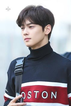 Read [Capitulo from the story Imagina con Eun Woo (La distancia del amor) ❤ by (JINXEUNWOO) with 86 reads.
