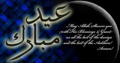 Top Eid Mubarak Images, Happy Eid Mubarak, Eid Al Fitr, Wallpaper Pictures, Cover Pages, Neon Signs, Timeline, High Definition, Awesome