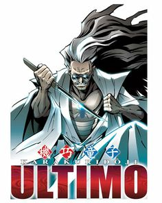 'Ultimo' by Stan Lee - Yamato Agari is a 21st-century reincarnation of a bandit from the Heian period. Yamato meets the 'Karakuri Doji', mechanical boys that transform his otherwise normal life into a battle of good versus evil. Immediately after Yamato meets the doji Ultimo, another one called Vice appears, and Yamato barely escapes the ensuing fight alive. Now acquainted with Ultimo, Yamato is confronted by many other doji, both evil and good.