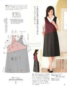 Amazing Sewing Patterns Clone Your Clothes Ideas. Enchanting Sewing Patterns Clone Your Clothes Ideas. Japanese Sewing Patterns, Sewing Patterns Free, Clothing Patterns, Sewing Clothes, Diy Clothes, Clothes For Women, Ladies Clothes, Short Sleeve Denim Dress, Make Your Own Clothes