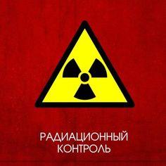 РАДИАЦИОННЫЙ КОНТРОЛЬ https://testeco.ru/ecodict/laboratoryja_radyacyonnoho_kontrolja.html