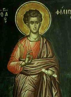 [ Sfânta Mănăstire Dervent » Felicitări » Sfinţi Ortodocşi » F » Sf. Ap. FILIP ] Religious Art, Saints, Baseball Cards, Artist, Painting, Greece, Fresco, Santos, Lds Art