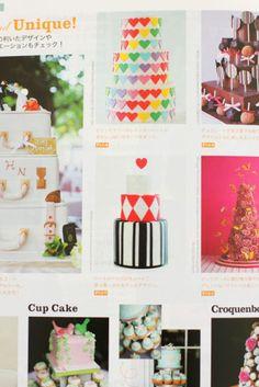 hello naomi: japanese luxury wedding magazine!