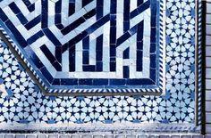 iran islamic art