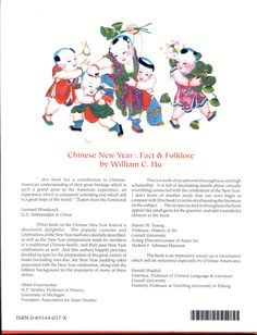 Back of DJ of Chinese New Year: Fact and Folklore, by William C. Hu, published by Ars Ceramica, Ltd. Chinese American, Chinese New Year, Folklore, Dj, This Book, Facts, Books, Chinese New Years, Libros