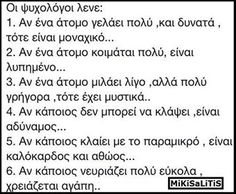 οι ψυχολογοι | Now or never | Pinterest Deep Words, True Words, Words Quotes, Life Quotes, Sayings, Explanation Quotes, Best Quotes, Funny Quotes, Proverbs Quotes