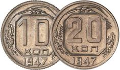 Самые дорогие и ценные монеты СССР, их стоимость.