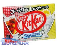 Cola & Lemon Flavored Kit Kat. Japan. Frosted Flakes, Cereal, Japan, Candy, Kit, Lemon, Sweets, Japanese, Candy Bars