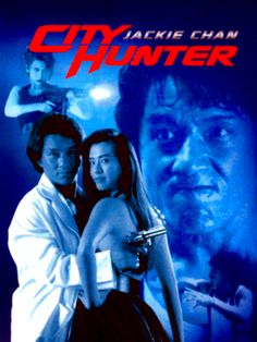 Jackie Chan Movies, Kung Fu Movies, Action Movies, Hong Kong, Movie Posters, Fictional Characters, Friends, Film Poster, Fantasy Characters