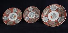 3 Rare Japanese Antique Arita yaki 伊万里  KO IMARI  PORCELAIN PLATES  SIGNED