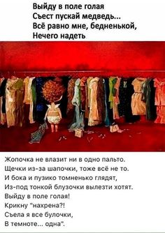 Екатеринбург.Вязаные игрушки-АМИГУРУМИ. СХЕМЫ.