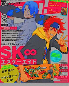 Manga Anime, Anime Guys, Anime Art, Anime Films, Anime Characters, Poster Anime, Infinity Wallpaper, Wallpaper Fofos, Japanese Poster Design