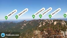 속리산에서 산이름 앱으로 보는 산군들 Climbers, Signs, Shop Signs, Sign, Signage, Dishes