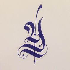 """Y"" @36daysoftype #36days_y #36daysoftype #Designspiration #flourish #letters #36days #calligraphy #customtype #typematters #typelove #typeworship #Kaligrafi #dailyinspiration #calligritype #fraktur #handtype #handlettering #handmadefont #typo #TYxCA #typegang #type #typeverything #ligaturecollective #thedailytype #thedesigntip #goodtype #betype #typostrate #artoftype"