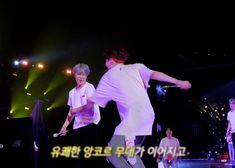 Yoonmin, Bts Jimin, Location History, Love You, Parenting, Tours, Memories, Shit Happens, Concert