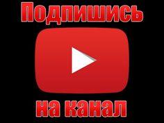 Украина.Киев.П.Порошенко провёл Заявление с Силовиками.
