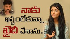 Kajal Aggarwal, Kajal Aggarwal Shocking News, Kajal Aggarwal Shocking Comments, Kajal Aggarwal Controversy, Kajal Aggarwal Journey About Khaidi no 150, Filmy