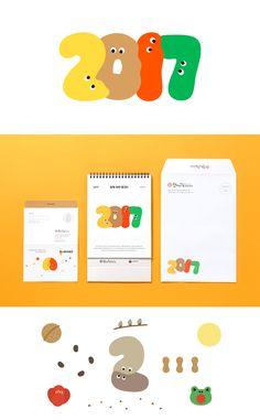 Typo Design, Web Design, Graphic Design, Typo Logo, Typography, Pet Supplements, Personal Logo, Design Research, Calendar Design