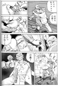 otomo-8 Katsuhiro Otomo, Akira, Dragon Ball Z, Sailor Moon, Cartoon, Comics, Board, Dragon Dall Z, Cartoons
