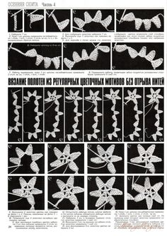 Gallery.ru / Фото #40 - Непрерывне полотна с техникой выполнения - Alleta