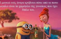 Minions are considered as the scene-stealers of Despicable Me. We Love Minions, Despicable Me 2, Wow Facts, Greek Quotes, Disney Pictures, Scene, Funny, Instagram Posts, Poems