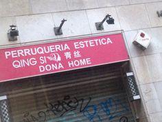http://www.diccionari.cat/lexicx.jsp?GECART=0059185 Estetica - Estètica