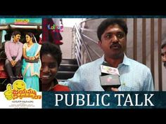 Jayammu Nischayammu Raa Public Talk Review #Review #MovieReview #PublicTalk - LCT https://www.youtube.com/watch?v=VxQ_63P47h8