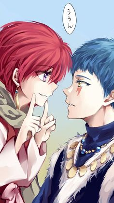 Find images and videos about anime, akatsuki no yona and yona on We Heart It - the app to get lost in what you love. Me Me Me Anime, Anime Love, Anime Guys, Akatsuki No Yona, Anime Akatsuki, Fanart, Animation, Anime Manga, Anime Art