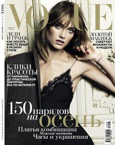 Vogue Russia August 2013 Cover - Model: Karmen Pedaru - Photographer: Claudia Knoepfel & Stefan Indlekofer