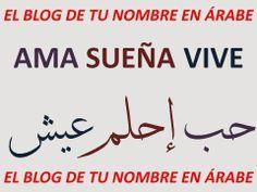 TU NOMBRE EN ÁRABE: Escrito en letras árabes: Nombres , palabras y Frases: http://tunombreenarabe.blogspot.com.es/2014/04/escrito-en-letras-arabes-nombres.html
