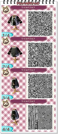 Recon Corps Lolita - Animal Crossing New Leaf QR Codes Qr Code Animal Crossing, Animal Crossing Qr Codes Clothes, Pokemon, Motif Acnl, Ac New Leaf, Happy Home Designer, Wild Wolf, Animal Games, Cosplay
