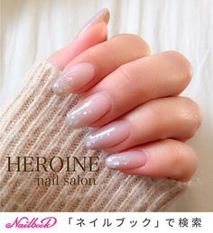 We all want beautiful but trendy nails, right? Here's a look at some beautiful nude nail art. Gradient Nail Design, Gradient Nails, Galaxy Nails, Nails Decoradas, Nagel Bling, Gel Nagel Design, Kawaii Nails, French Nails, French Manicures