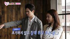 Wind n Song: 20150502 #We_Got_Married #SongJaerim #KimSoeun #Henry #Yewon #LeeJonghyun #GongSeungeon #우리결혼했어요 #송재림 #김소은 #헨리 #예원 #이종현 #공승연
