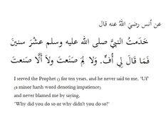al-bukhari:  حديث رقم 6038 كتاب الأدب Good Manners
