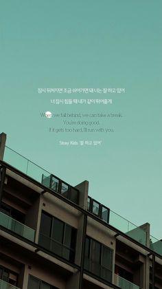 Fondos kpop - K-pop songs lyrics Pop Song Lyrics, Song Lyrics Wallpaper, Song Lyric Quotes, Pop Songs, Wallpaper Quotes, Music Wallpaper, Korea Quotes, Got7, K Quotes